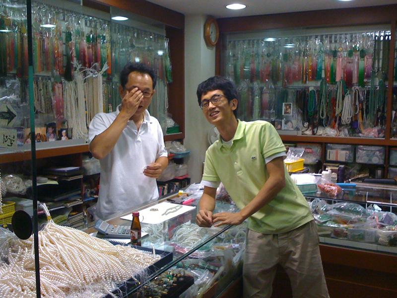 Pearl Shop in Seoul, Jongno 3ga